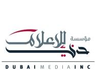 DMI logos2014
