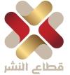 press sector logos 1